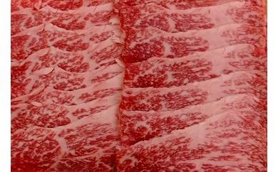 常陸牛 すき焼き用 もも400g