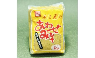 G03-1 味噌汁セット