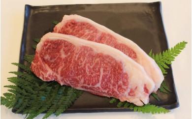 C-031 極上!鹿児島県産黒毛和牛 肉やわらか酵素糀セット