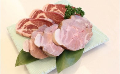 B-040 極上!鹿児島県産黒豚 肉やわらか酵素糀セット