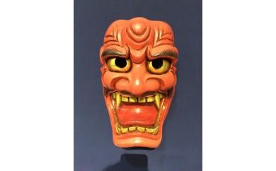 E-8 宮崎県伝統工芸品「椎葉神楽面 鬼神④」