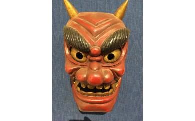 E-5 宮崎県伝統工芸品「椎葉神楽面 鬼神①」