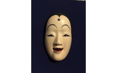D-11 古川三鶴亀 氏 オリジナル作品「女面(めしょうめん)」