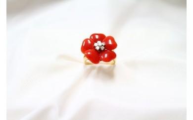 ●K-010 赤珊瑚花型リング