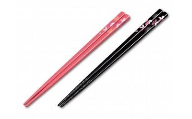 輪島塗 夫婦箸(新桜②)