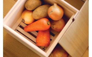 E0711 増田桐箱店の「(桐製)野菜保存箱」(Sサイズ)