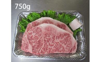 No.081 国産黒毛和牛サーロインステーキ 750g