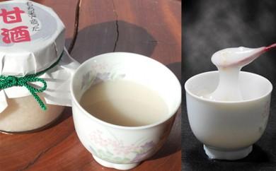 [№5644-0234]もち米で作った「甘酒」と吉野本葛の「くず湯」のセット