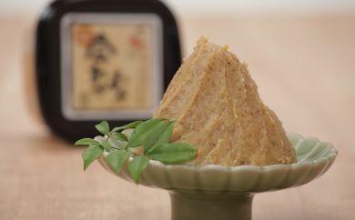 29-0508 【国産材料100%】里山の無添加の手作りみそセット(2種)【4000pt】