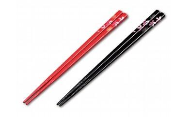 輪島塗 夫婦箸(新桜①)