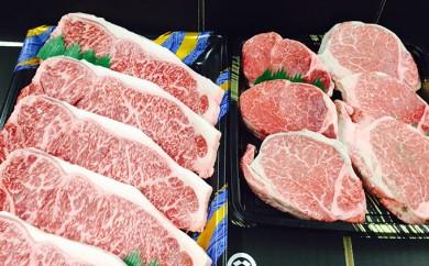 熊本県八代市返礼品トマト牛黒毛和牛食べ比べセット