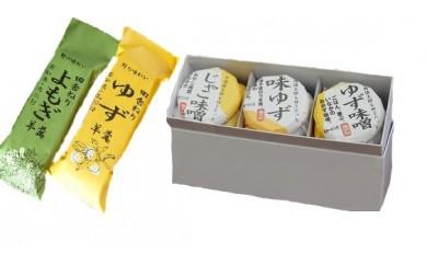 手作り味噌と羊羹セット【小島山菜グループ】