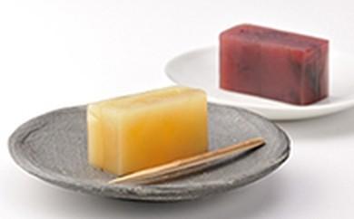 [№5657-0016]ふじ林檎「紅霜月」完熟プルーン「紫桃夏」果肉羊羹2本セット