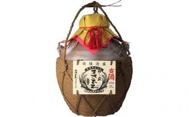 [№5740-0038]縄巻5升龍壷 古酒43度