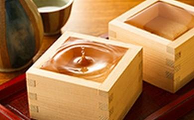 [№5657-0044]渓流 純米吟醸 720ml 2本セット