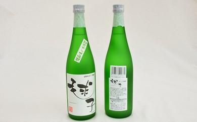 遠野産ホップ焼酎「毬子(まりこ)」2本セット