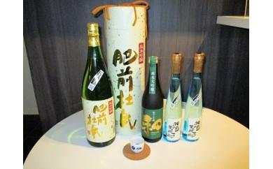 焼酎・日本酒のみくらべセット