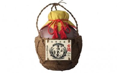 [№5740-0037]縄巻3升龍壷 古酒43度