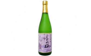 No.017 純米大吟醸 しだれ桜