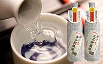 [№5657-0043]朝しぼり品出貯蔵酒 900ml 2本セット