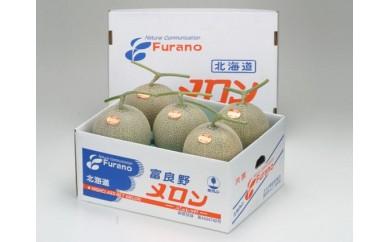 【I-1】富良野メロン【4玉 8kg】
