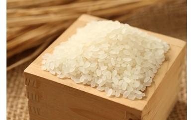 AL01【84p】2018年米受付開始! こだわりの自然乾燥米2品種10kgセット(京谷農園)