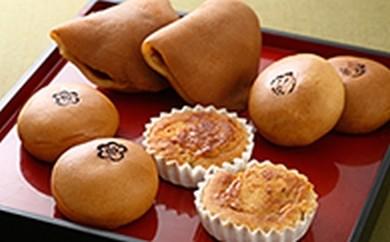 [№5657-0003]焼菓子20個詰め合わせセット