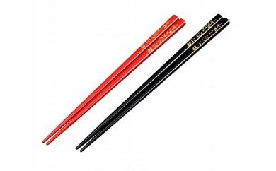 輪島塗 夫婦箸(梅、沈金)