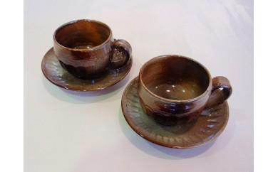 28 須佐唐津焼 コーヒーカップ2客セット