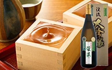 [№5657-0027]渓流 大吟醸 1800ml(化粧箱入り)