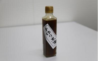 B640 アグリファームさいとう 手作り黒蜜