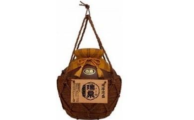 AQ08 琉球泡盛 瑞泉古酒5升巻壷(ひしゃく付)