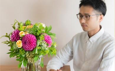 [№5691-0271]「毎月2回」届く、旬のお花(24回/1年間)