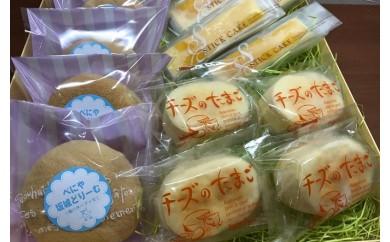 [№5729-0057]坂城町の夢が詰まったお菓子セット