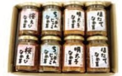 I-018 海鮮なめ茸バラエティーセット