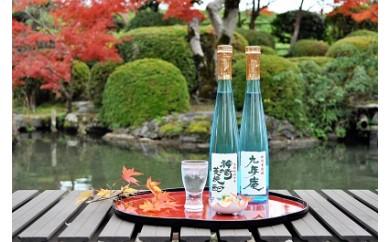 神埼菱焼酎(4本入)