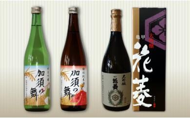 B-9 加須の舞(2種類)と地酒詰合せ(3本詰)