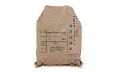 H002 特別栽培米こしひかり 5kg×3ヶ月【1,800pt】