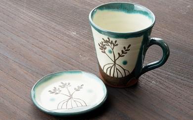 [№5747-0074]ヤエヤマヒルギ線彫りマグカップと小皿(緑)