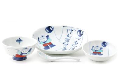 【有田焼】福珠窯 子供食器 わんぱく男の子 4点セット
