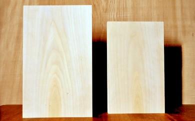 [№5656-0188]謹製 いちょう「まな板」大・小 2枚組