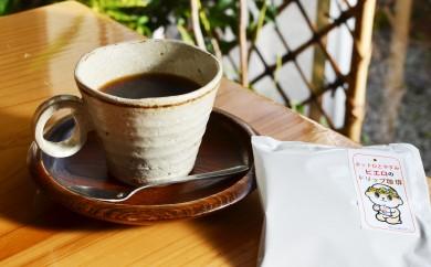 自家製焙煎機本格ドリップコーヒーセット