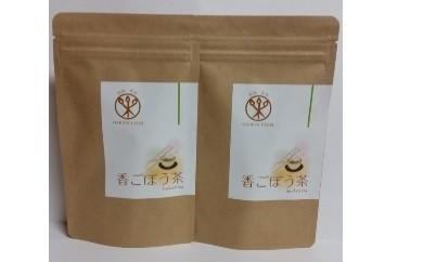 NH03 【からだいたわる農産飲料】香ごぼう茶ティーバッグ【15pt】