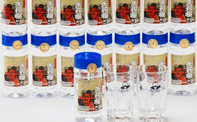 A-220 本格芋焼酎ワンカップ&お湯割りグラスセット【個数限定】
