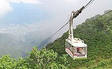 [№5659-0032]駒ヶ岳路線バス・ロープウェイ往復券 ペアセット