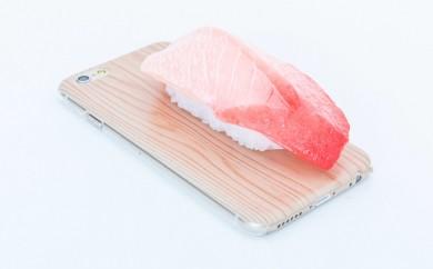 X001 sushiiiin 中とろ【70p】