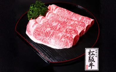 [№5875-0121]冨士屋牛肉店がお届けする高級黒毛和牛すき焼 500g