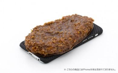 X007 myaaaa 味噌カツ【70p】