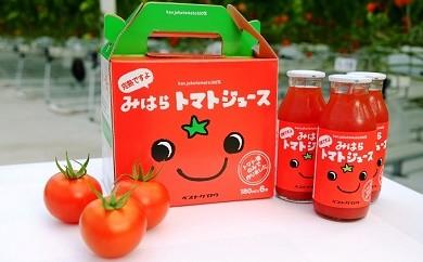 Ff-01 完熟ですよ!みはらトマトジュース