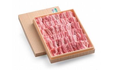 能登豚αのめぐみ バラ焼肉(冷蔵)